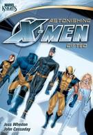Удивительные Люди Икс: Одаренные (2009)