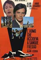 Лечение шоком (1973)