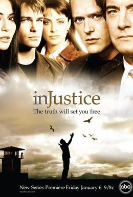 Постер фильма По справедливости (2006)