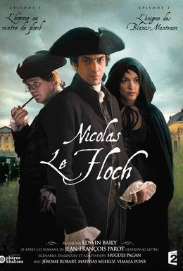 Постер фильма Николя ле Флок (2008)
