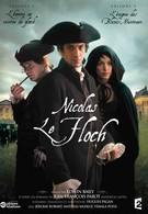 Николя ле Флок (2008)