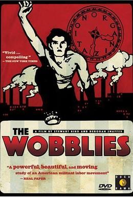 Постер фильма Вобблис (1979)
