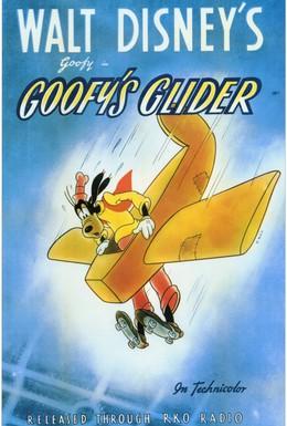 Постер фильма Гуфи-пилот (1940)