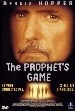 Постер фильма Пророк смерти (2000)