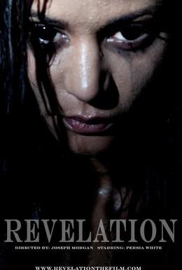 Постер фильма Откровение (2013)