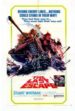 Постер фильма Последний побег (1970)
