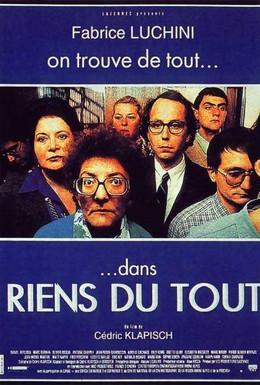 Постер фильма Незначительные люди (1992)