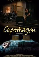 Копенгаген (2014)