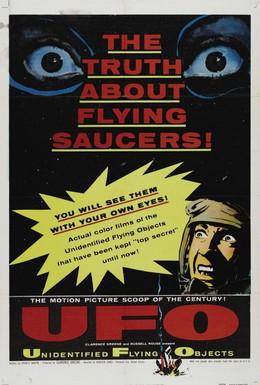 Постер фильма Н.Л.О.: Истинная история летающих тарелок (1956)