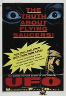 Н.Л.О.: Истинная история летающих тарелок (1956)
