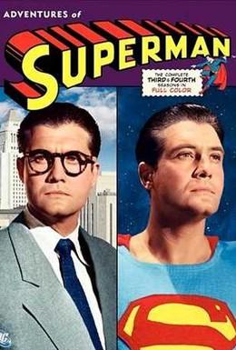 Постер фильма Приключения Супермена (1952)