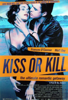 Постер фильма Поцелуй или убей (1997)