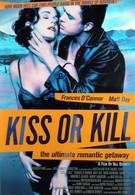 Поцелуй или убей (1997)