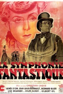 Постер фильма Фантастическая симфония (1942)