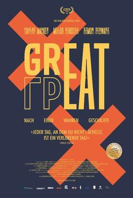 Постер фильма Великий (2013)