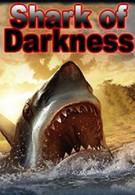 Акула Тьмы: Ярость Субмарины (2014)