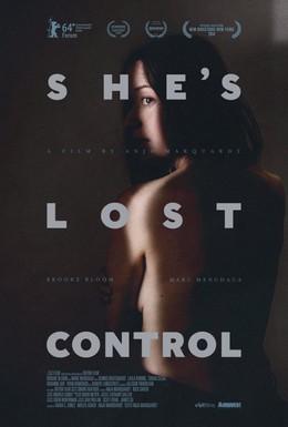 Постер фильма Теряя контроль (2014)