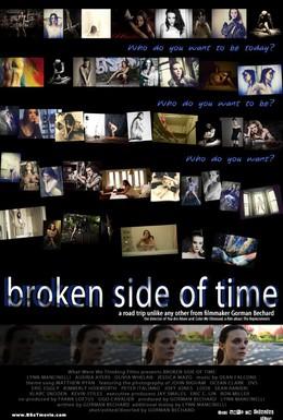 Постер фильма Сломанная сторона времени (2013)