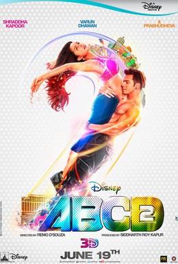 Постер фильма Все могут танцевать 2 (2015)