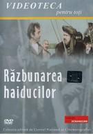 Месть гайдуков (1968)