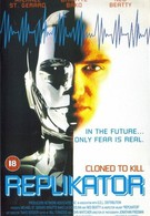 Репликатор (1994)