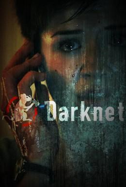 Постер фильма Даркнет (2013)