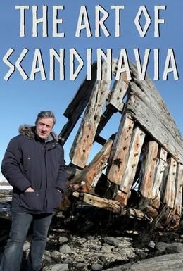 Постер фильма Искусство Скандинавии (2016)