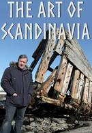 Искусство Скандинавии (2016)