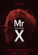 Мистер Икс (2014)