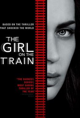 Постер фильма Девушка в поезде (2016)