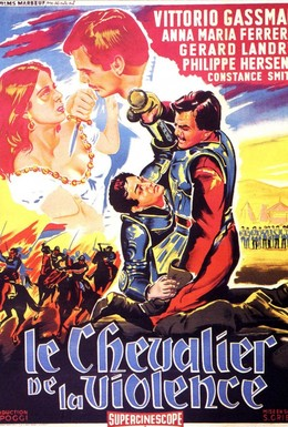 Постер фильма Джованни делле Банде Нере (1956)
