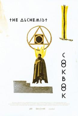 Постер фильма Поваренная книга алхимика (2016)