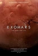 ЭкзоМарс: В поисках жизни (2016)