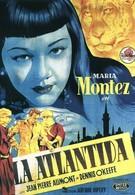 Русалки Атлантиды (1949)