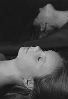 Танец проклятых женщин (1976)