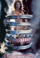 Project Vampire (1993)
