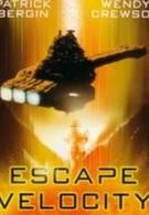 Побег с ускорением (1999)
