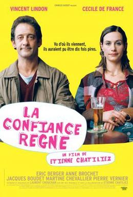 Постер фильма Доверься (2004)