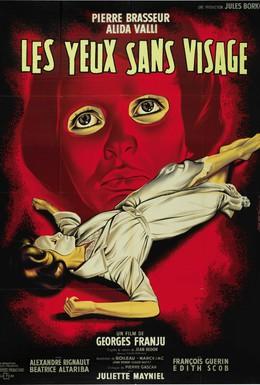 Постер фильма Глаза без лица (1960)