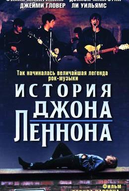 Постер фильма История Джона Леннона (2000)