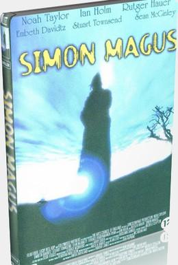 Постер фильма Саймон Магус (1999)