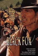 Чёрный лис (1995)