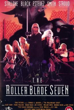 Постер фильма Семеро на дороге для роликов (1991)