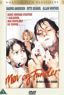 Постер фильма Мёв и Фундер (1991)