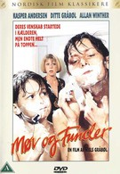 Мёв и Фундер (1991)