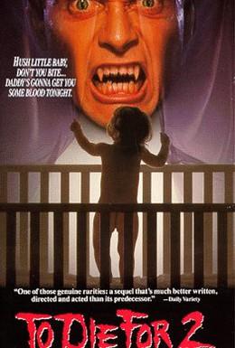 Постер фильма Сын тьмы 2 (1991)