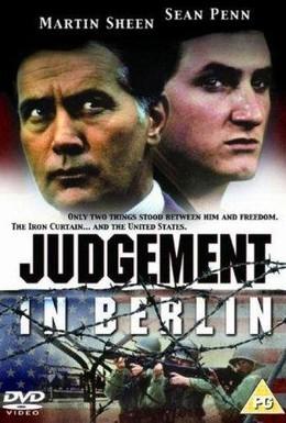 Постер фильма Суд в Берлине (1988)