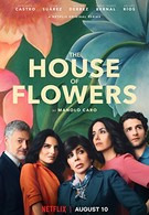 Дом цветов (2018)