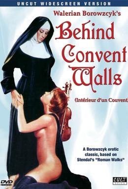 Постер фильма Внутри монастыря (1978)
