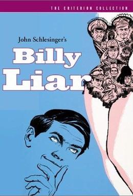 Постер фильма Билли-лжец (1963)